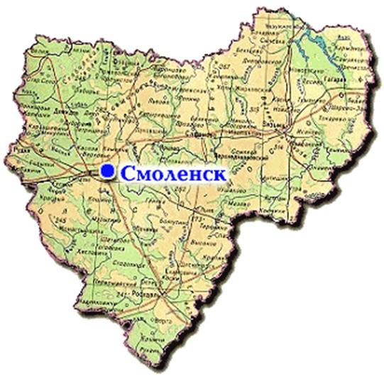 Геодезия участка. Геодезические работы в Смоленской области