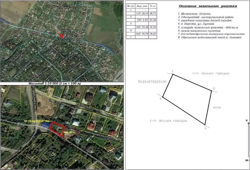 Схема расположения земельного участка на кадастровом плане территории в Балашихе и Балашихинском районе