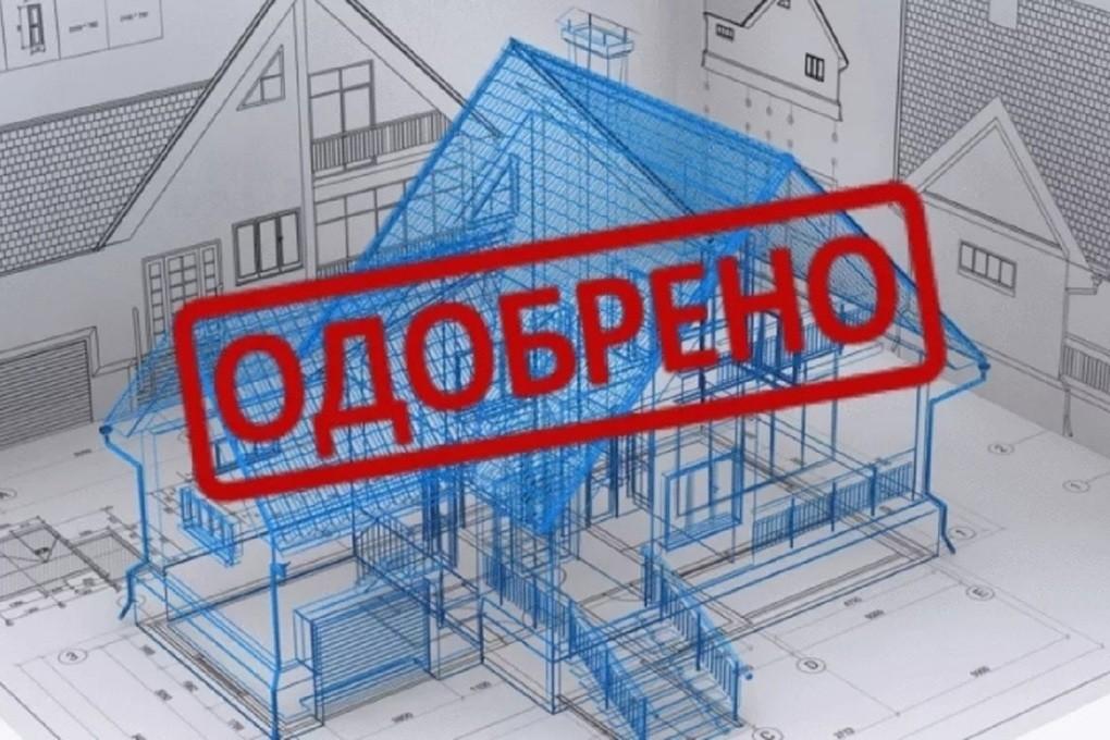 Согласование объектов строительства в Балашихе и Балашихинском районе