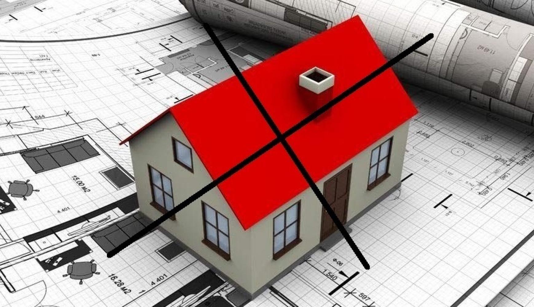 Снятие с кадастрового учета недвижимости в Балашихе и Балашихинском районе