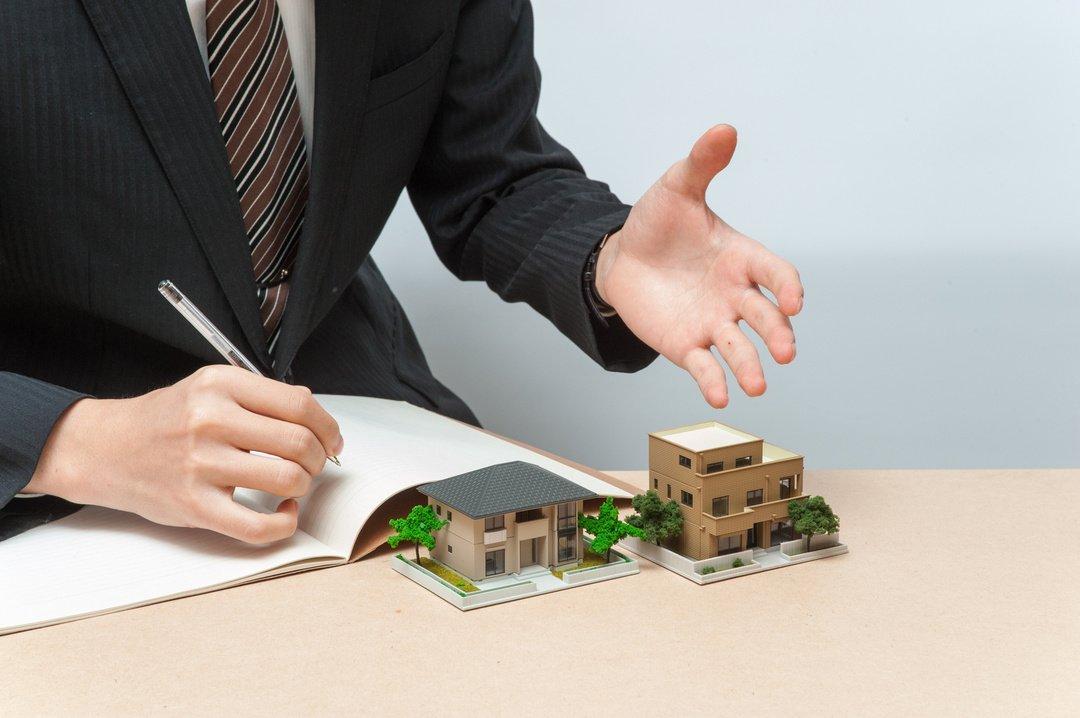 Присвоение адреса объекту недвижимости в Балашихе и Балашихинском районе